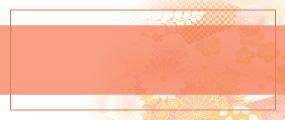 盛篭・生花注文バナー