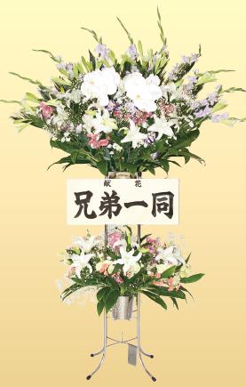 二段生花の写真