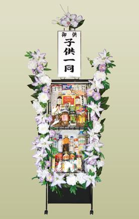 食品盛篭の写真