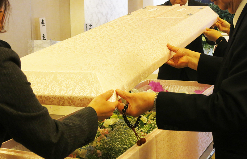 入棺時の特徴