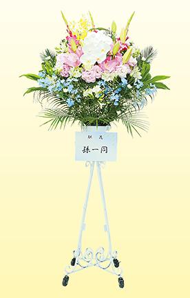 一段生花の写真