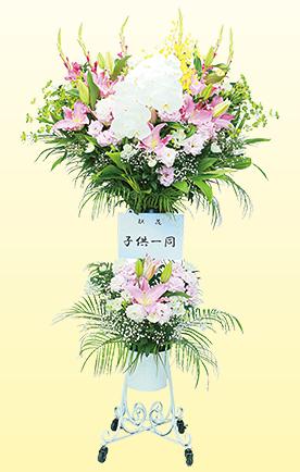 洋花二段生花の写真